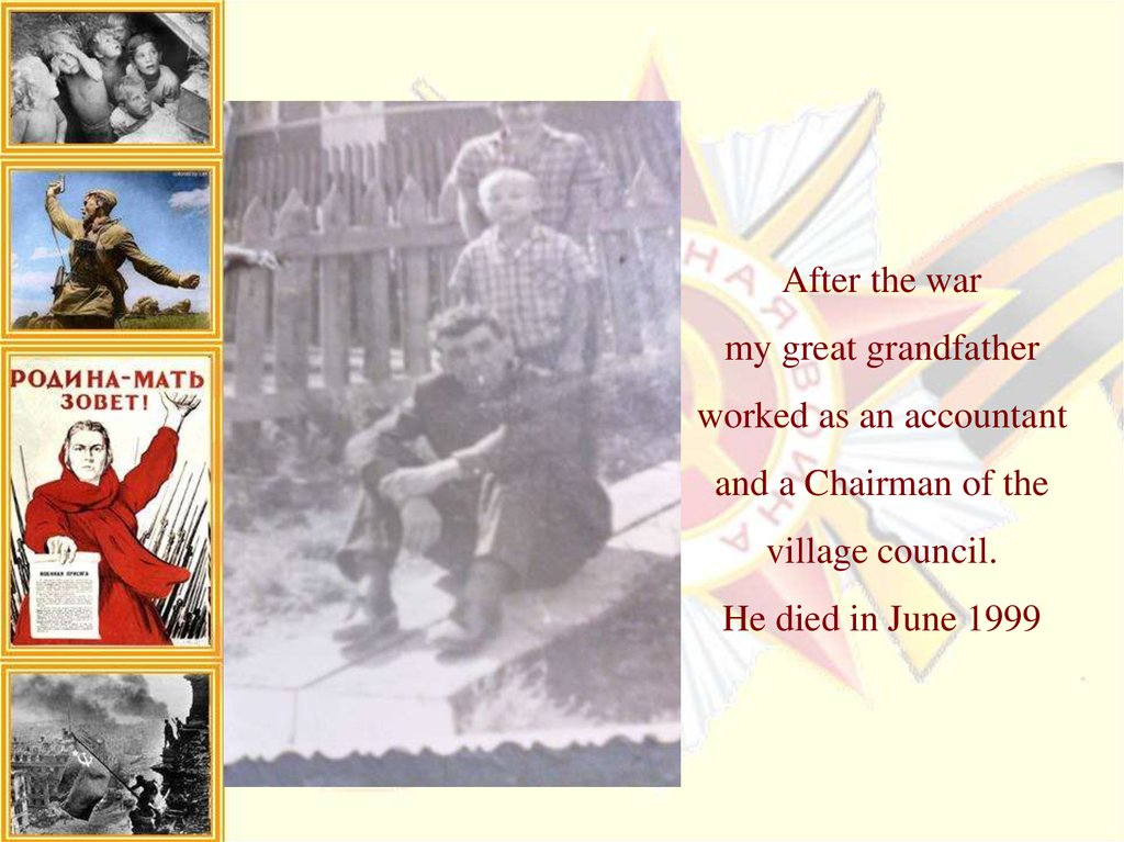 After the war my great grandfather worked as an accountant and a Chairman of the village council. He died in June 1999