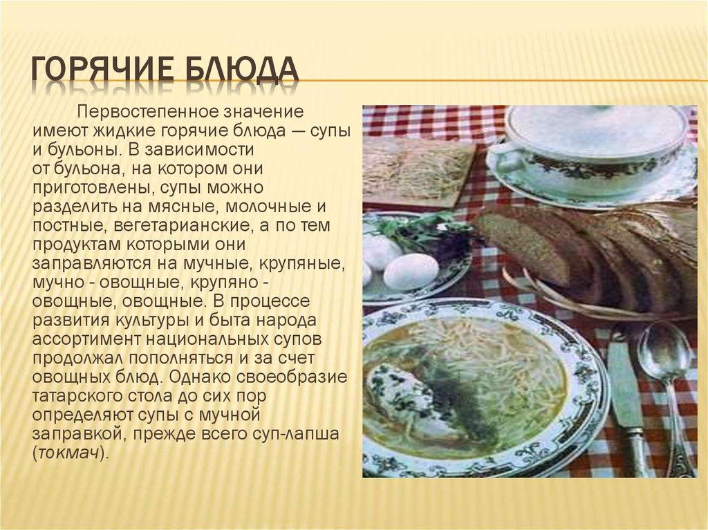 Готовим из баклажан и кабачков