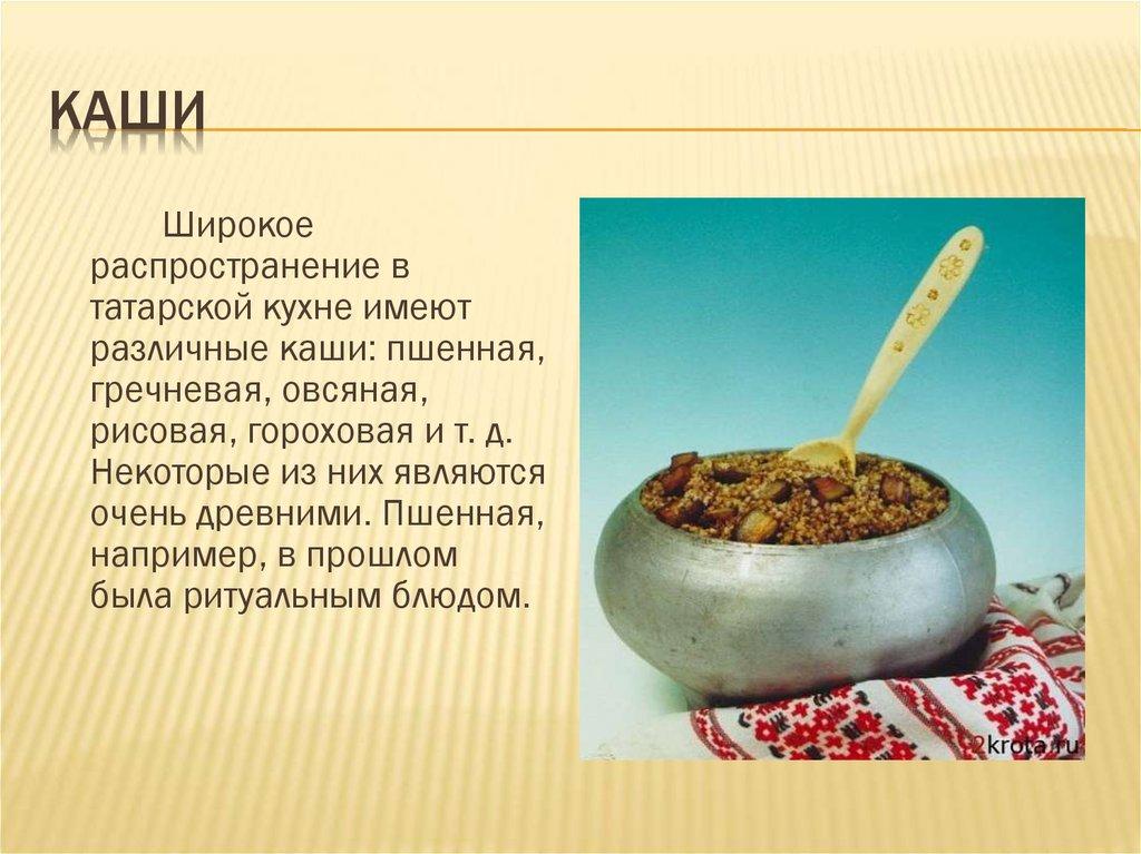 Что приготовить на костре рецепты с фото