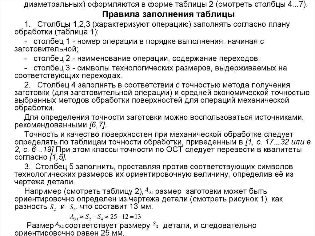 free nikephoros patriarch of