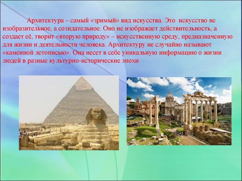 самара купить квартиру на белоруской32