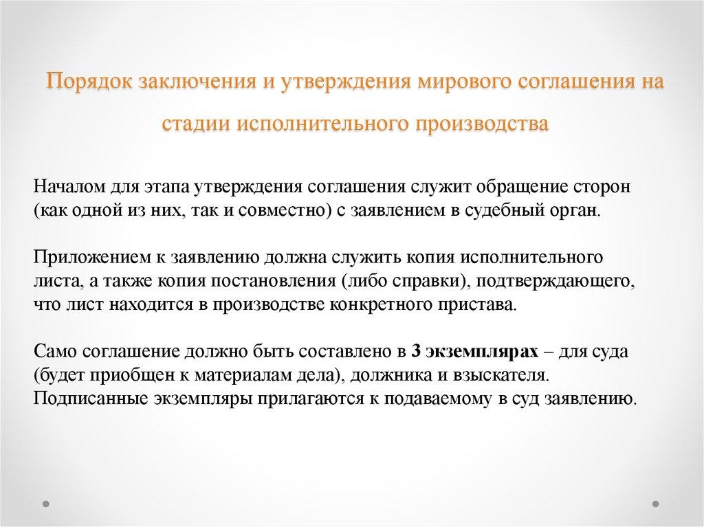 Статья 451 гк рф
