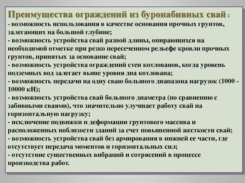 Приказ Министерства образования и науки РФ от 11 августа