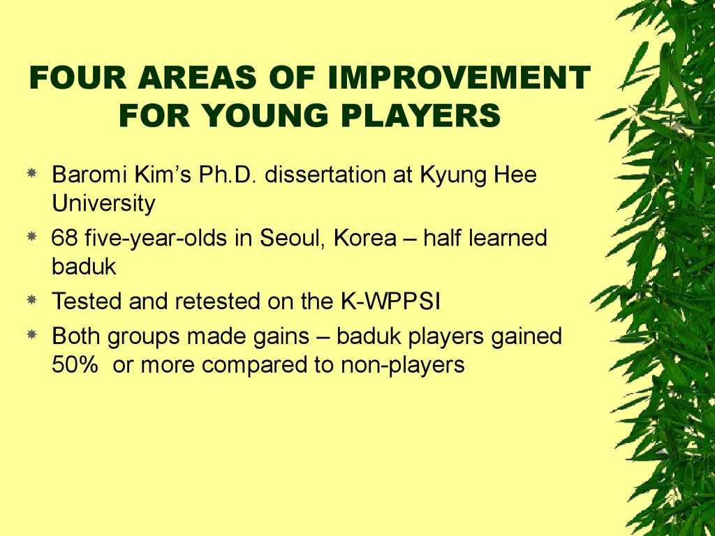 FOUR AREAS OF IMPROVEMENT FOR YOUNG PLAYERS