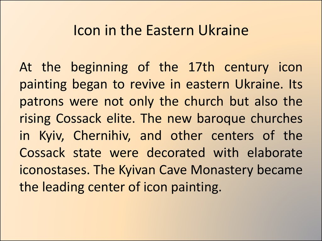 Icon in the Eastern Ukraine