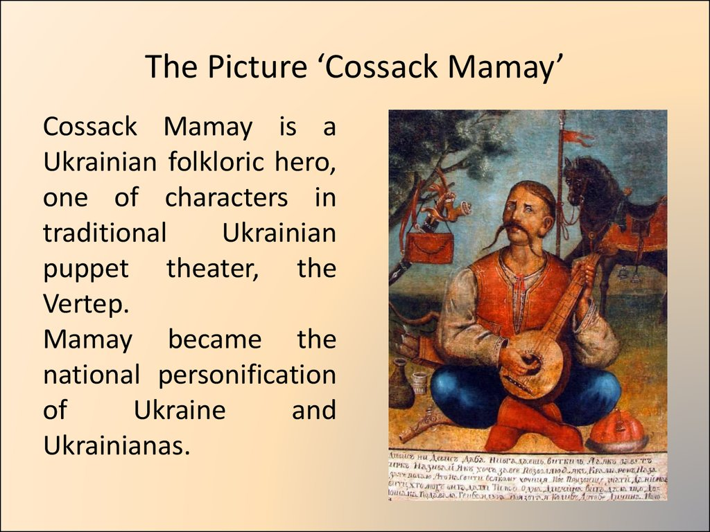 The Picture 'Cossack Mamay'
