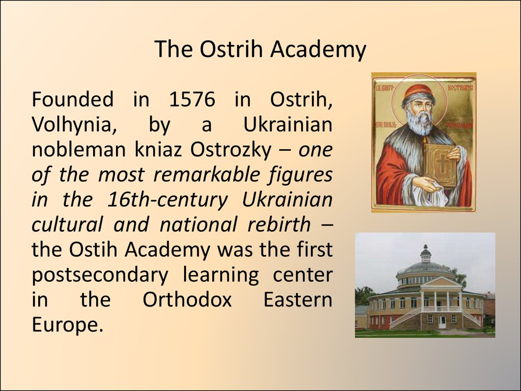 The Ostrih Academy