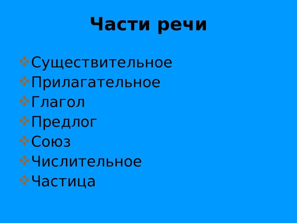Поздравление на казахском с днём рождения