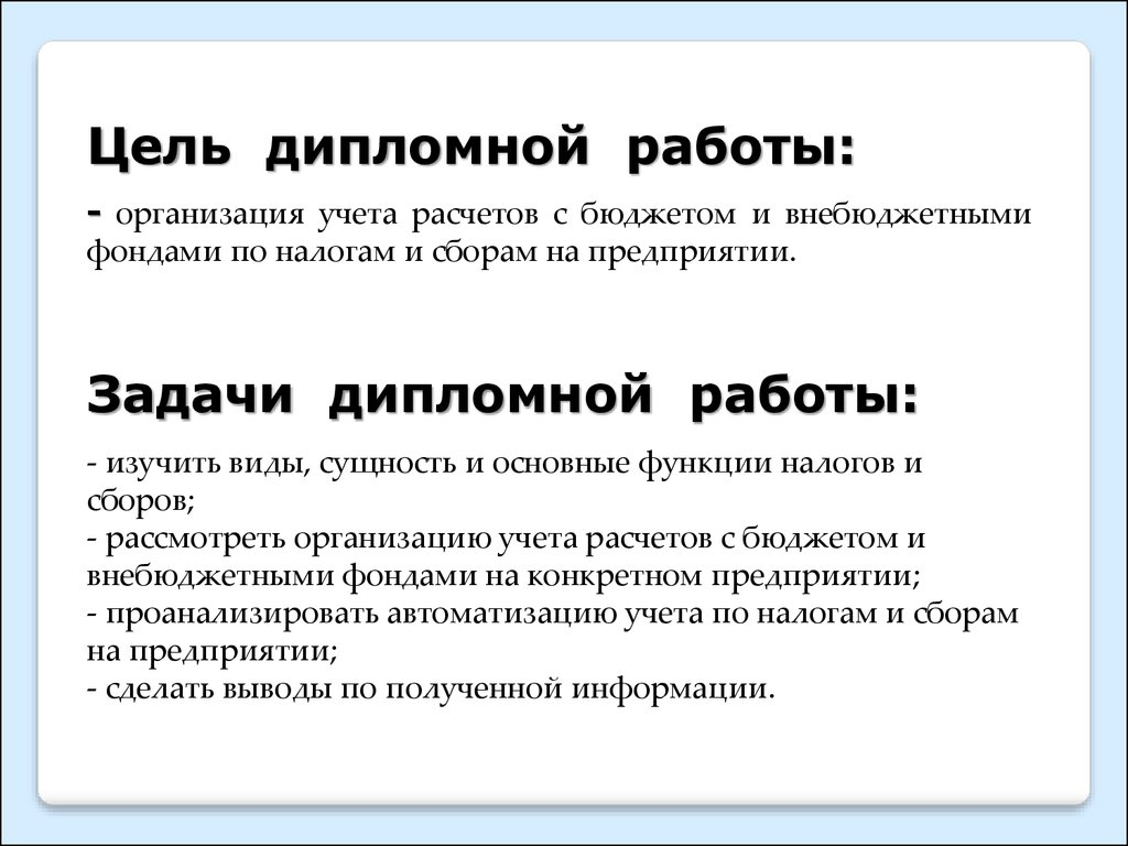 фсс отделение 4 москва