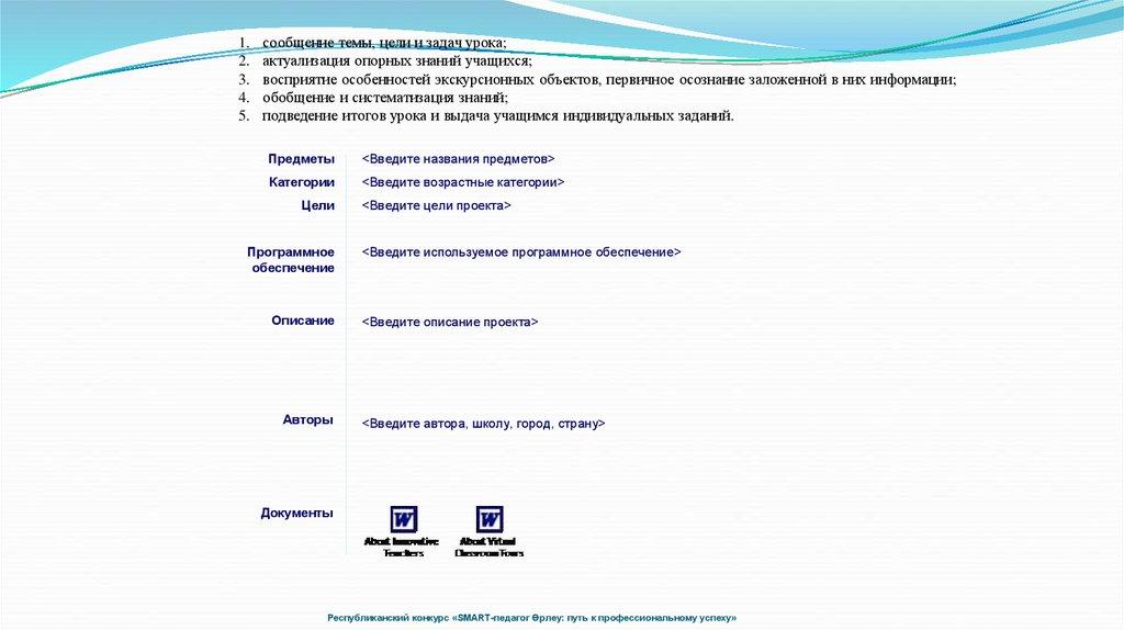 Компьютер Универсальная Техническая Система Обработки Информации