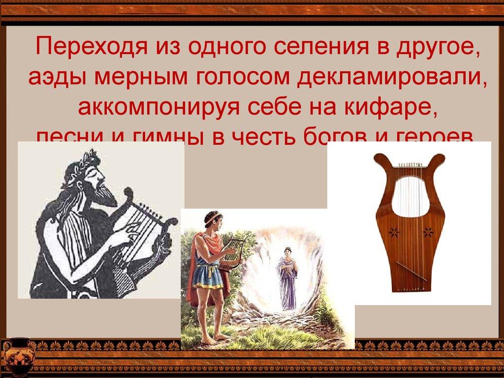 Персей древнегреческое сказание 4 класс