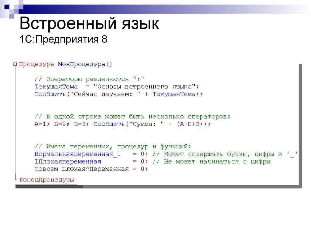 Курсы программист 1с предприятие 8.1-8.2 скачать бесплатно обновления для 1с предприятие 8