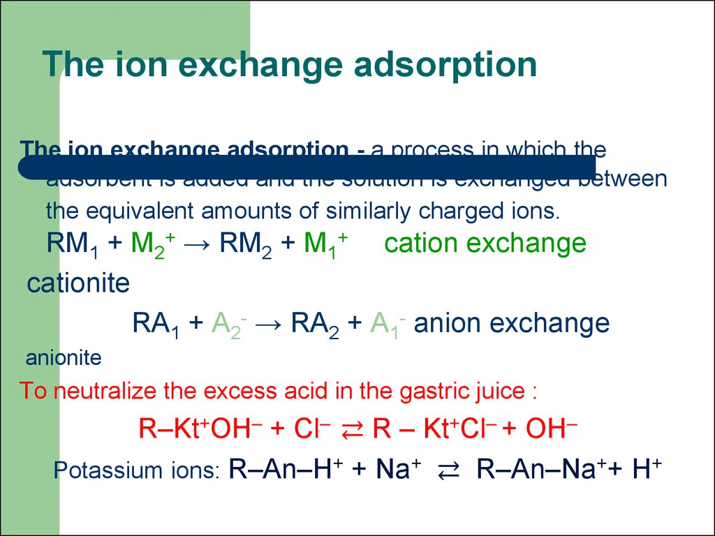 The ion exchange adsorption