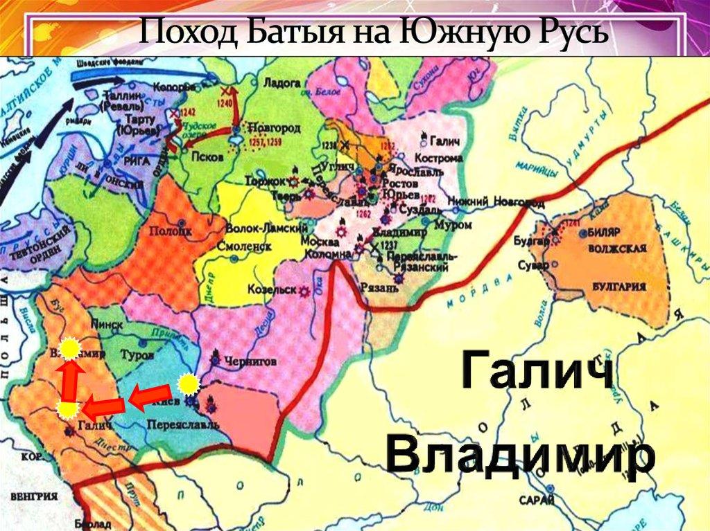 странно, чем был вызван поход хана батыя новгород вынуждены длительное