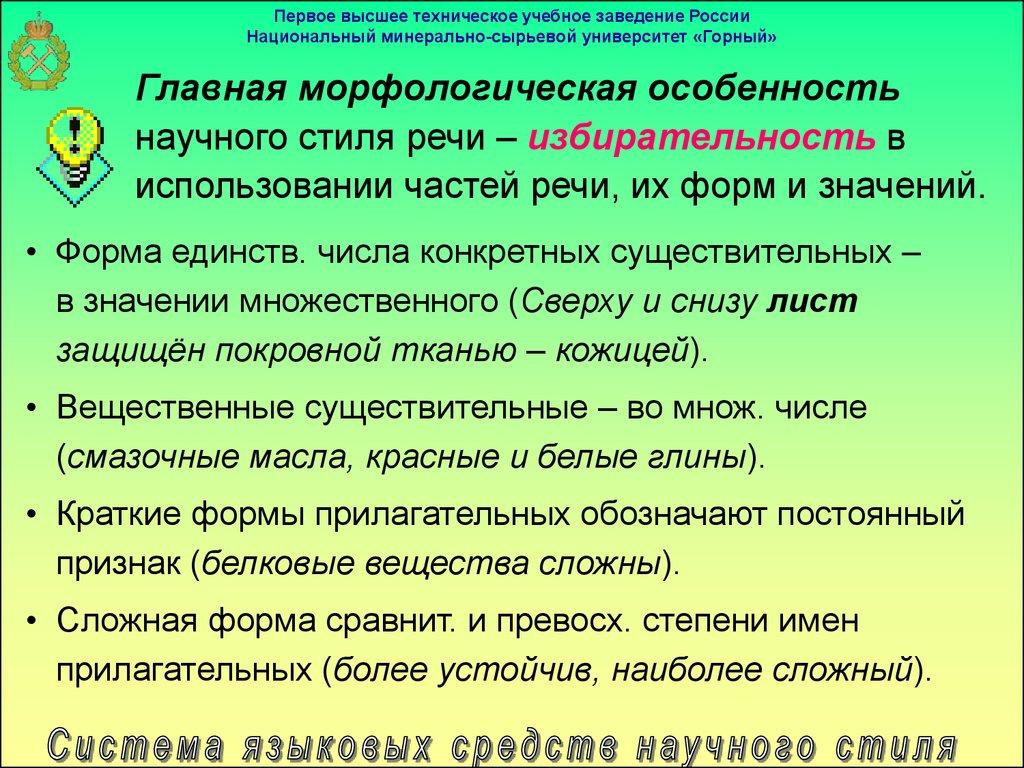 pdf the psychology