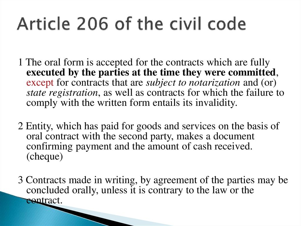 Article 206 of the civil code