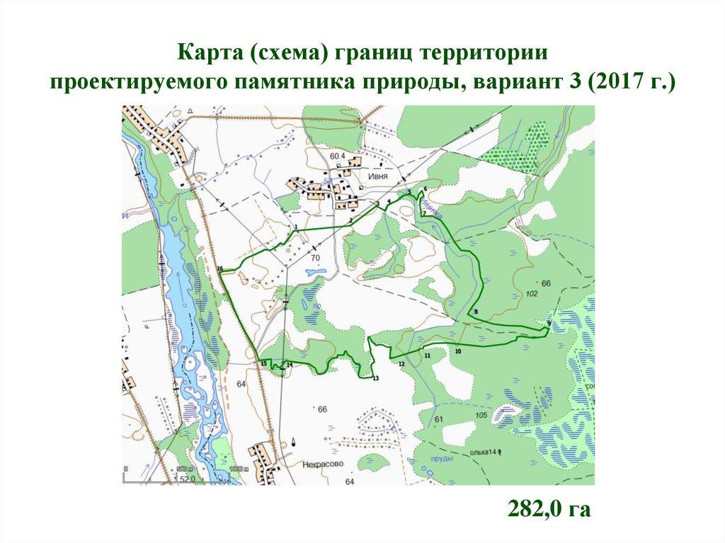Карта схема оопт