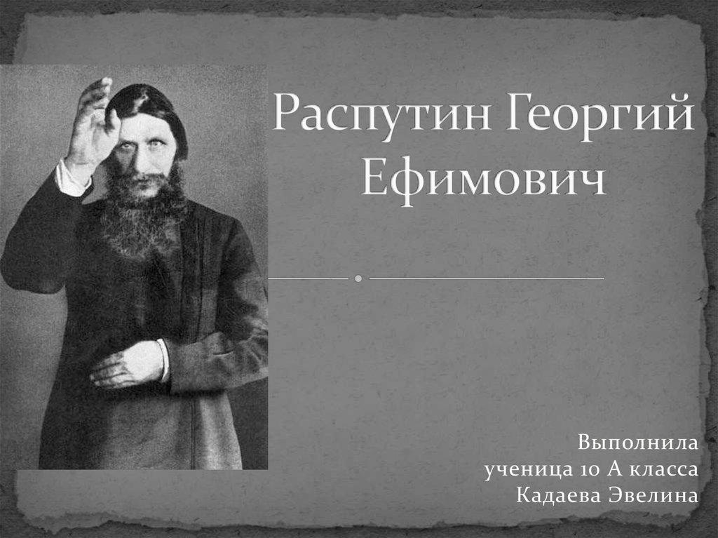 Зрелые гувернантки онлайн русские