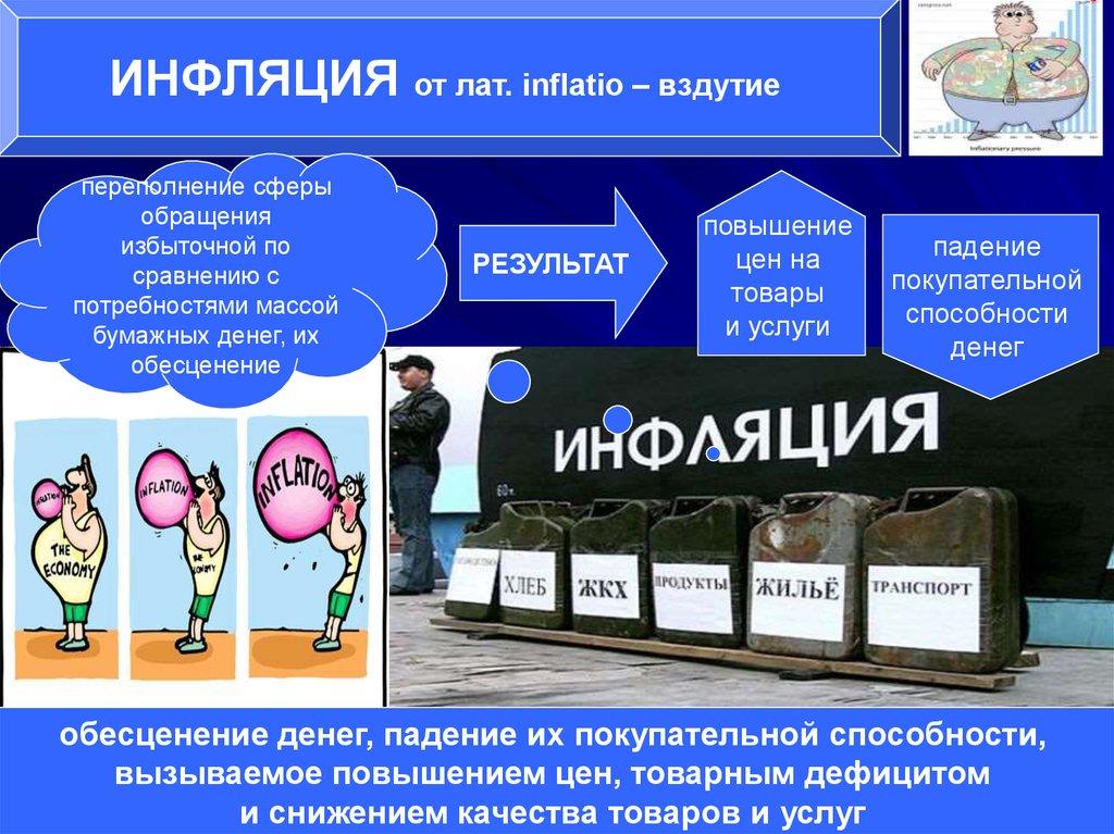 элекснет онлайн оплата кредита по номеру договора