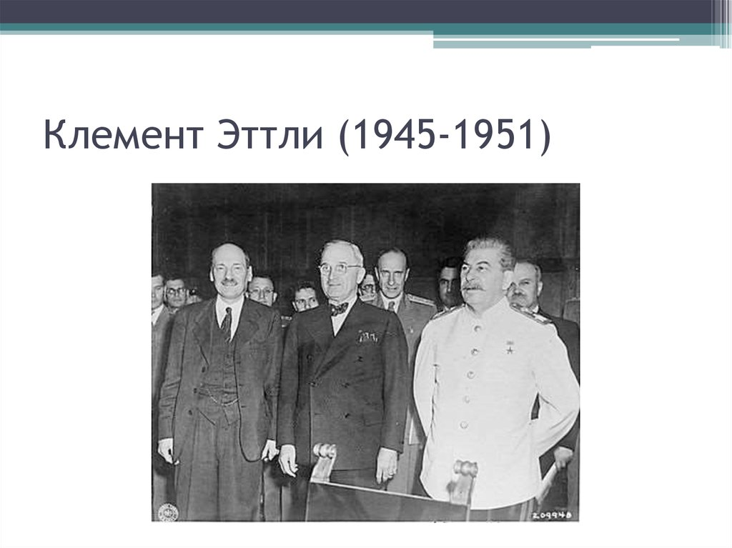 effectiveness of attlee as pm