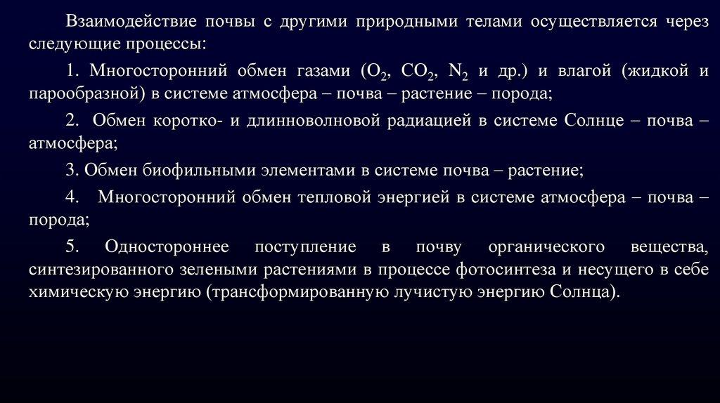 ebook Lacrimae rerum: