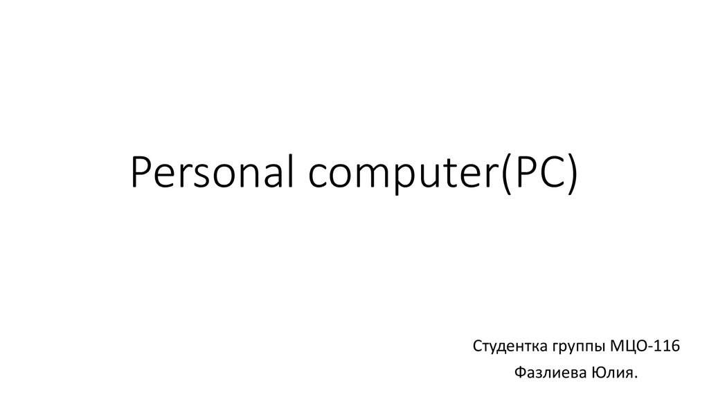 Personal computer(PC)