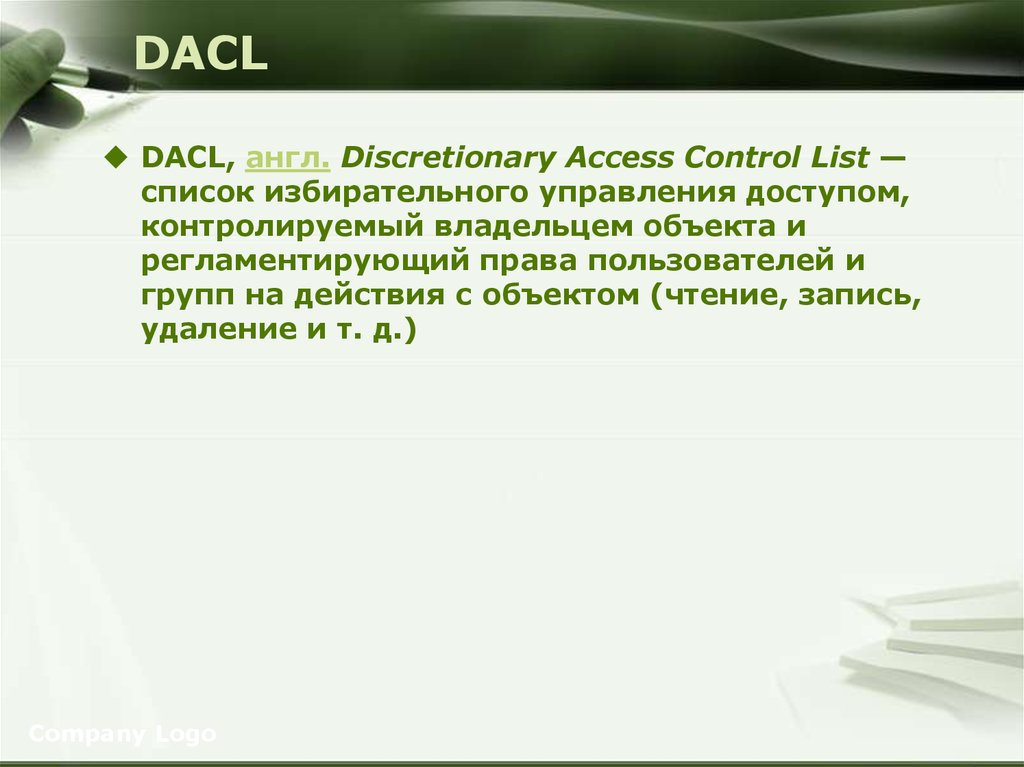 DACL