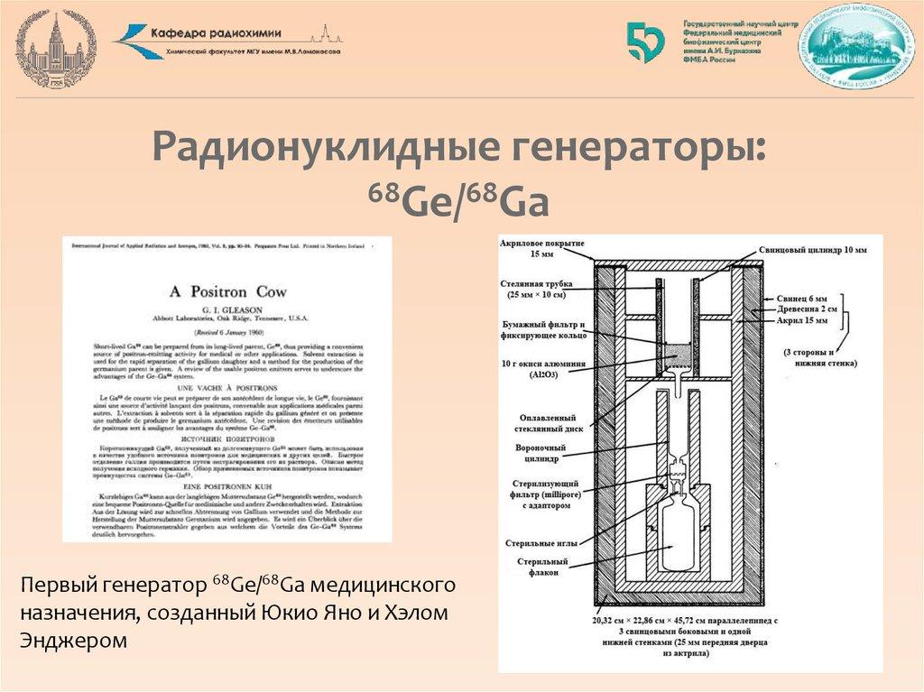 Spezielle Pathologische Anatomie Ii: Mundhöhle, Kopfspeicheldrüsen ...