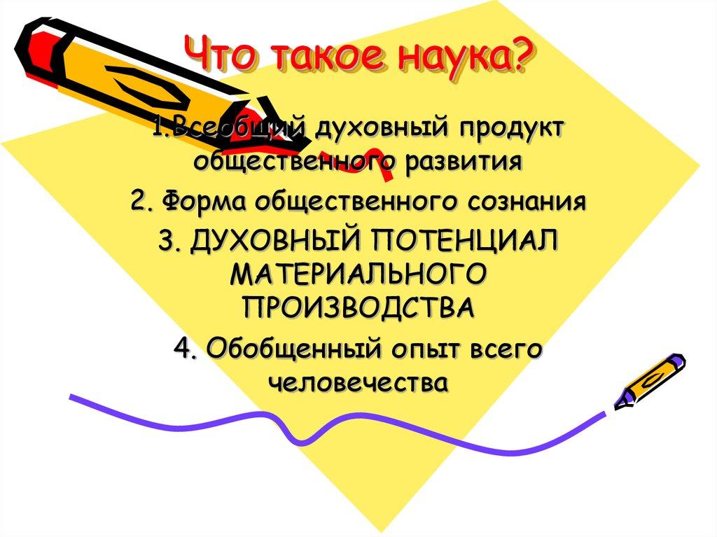 free Национальные