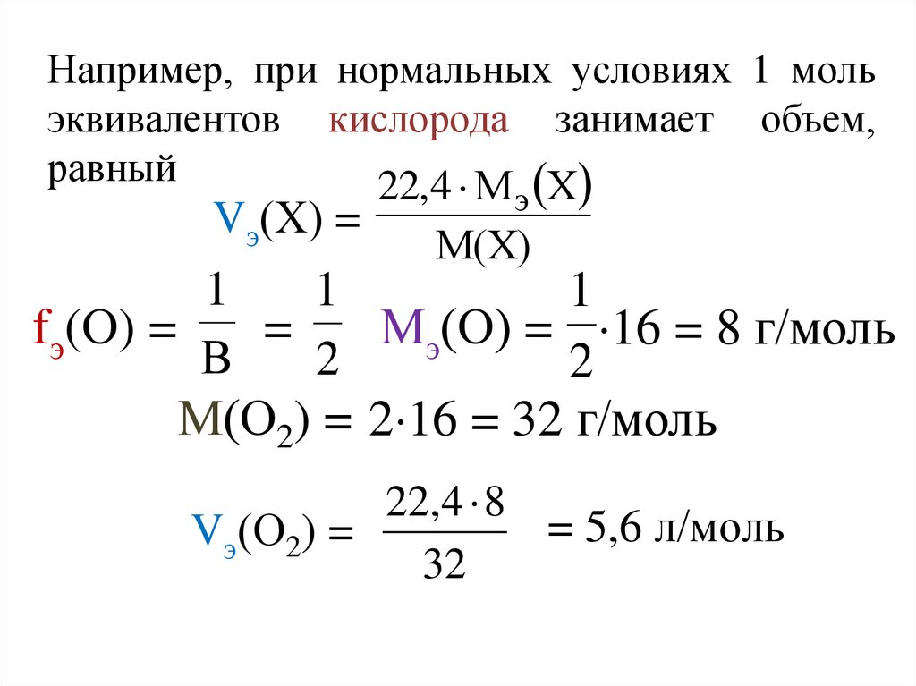Кредит под авто севастополь
