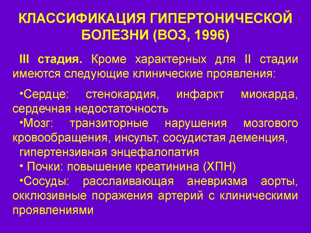 Ланг, Георгий Фёдорович — ALLPETRISCHULE