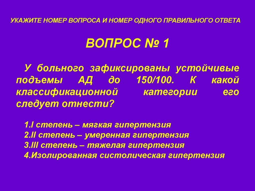 Ланг, Георгий Федорович - Гипертоническая болезнь [Текст ...