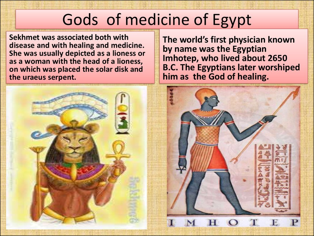 Gods of medicine of Egypt
