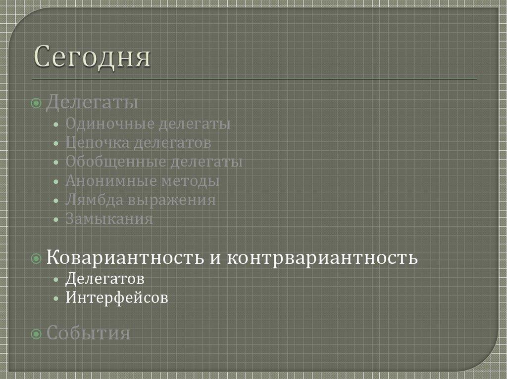 book Механизмы подъема ручных и электрических талей: Методические