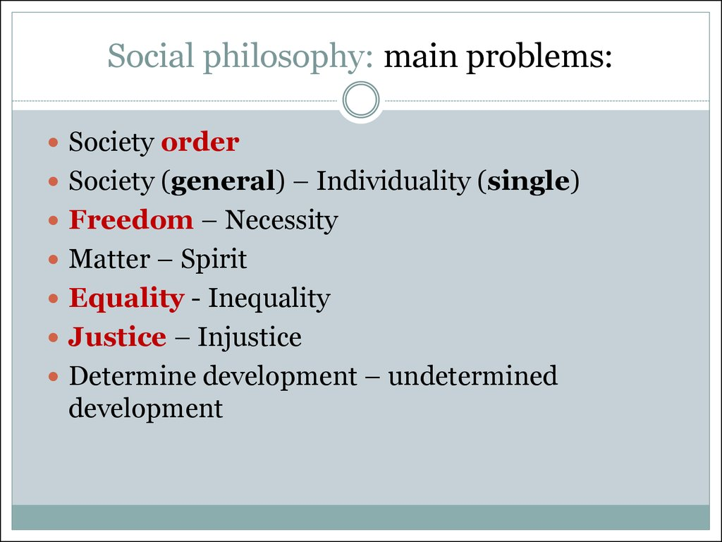 Social philosophy: main problems: