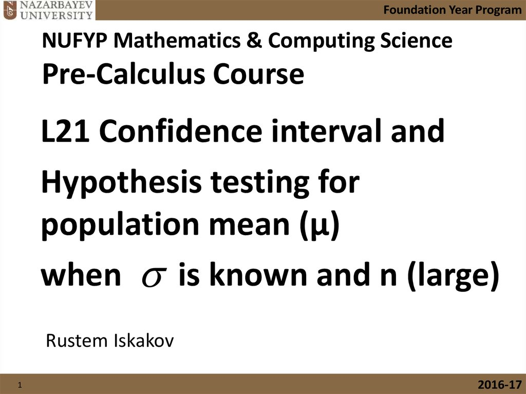 NUFYP Mathematics & Computing Science Pre-Calculus Course