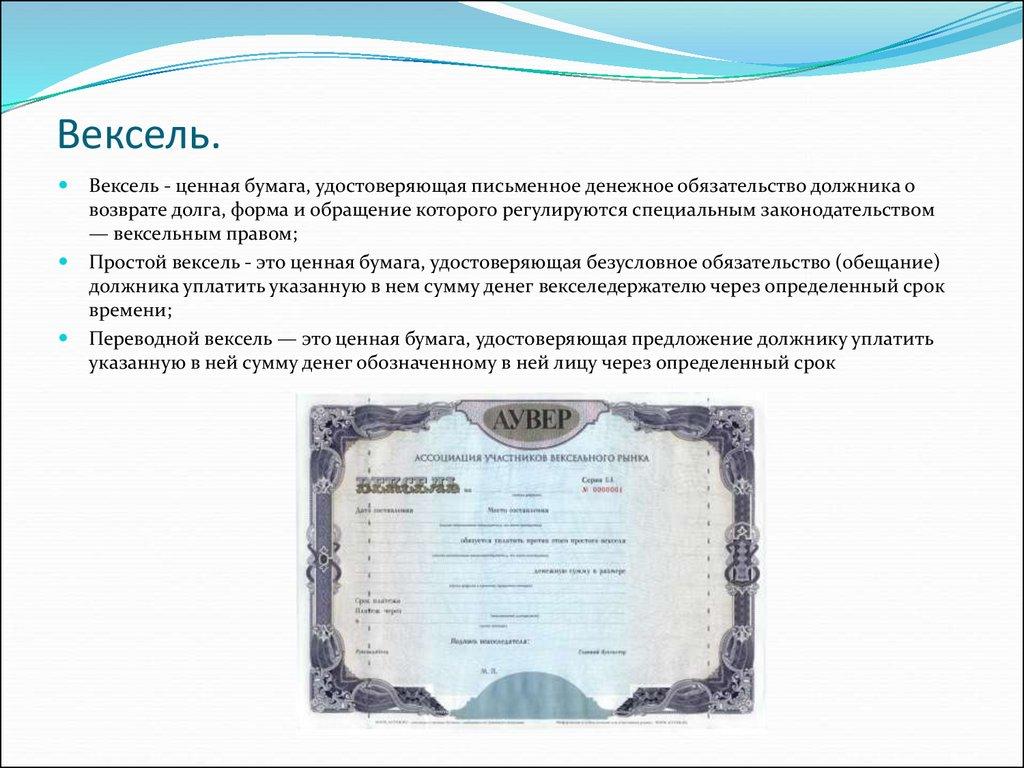 Оформление паспорта в 14 лет через портал госуслуг