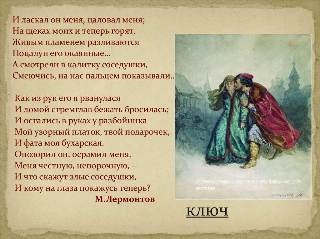 Досрочный вариант егэ 2016 по русскому языку с ответами и объяснениями.