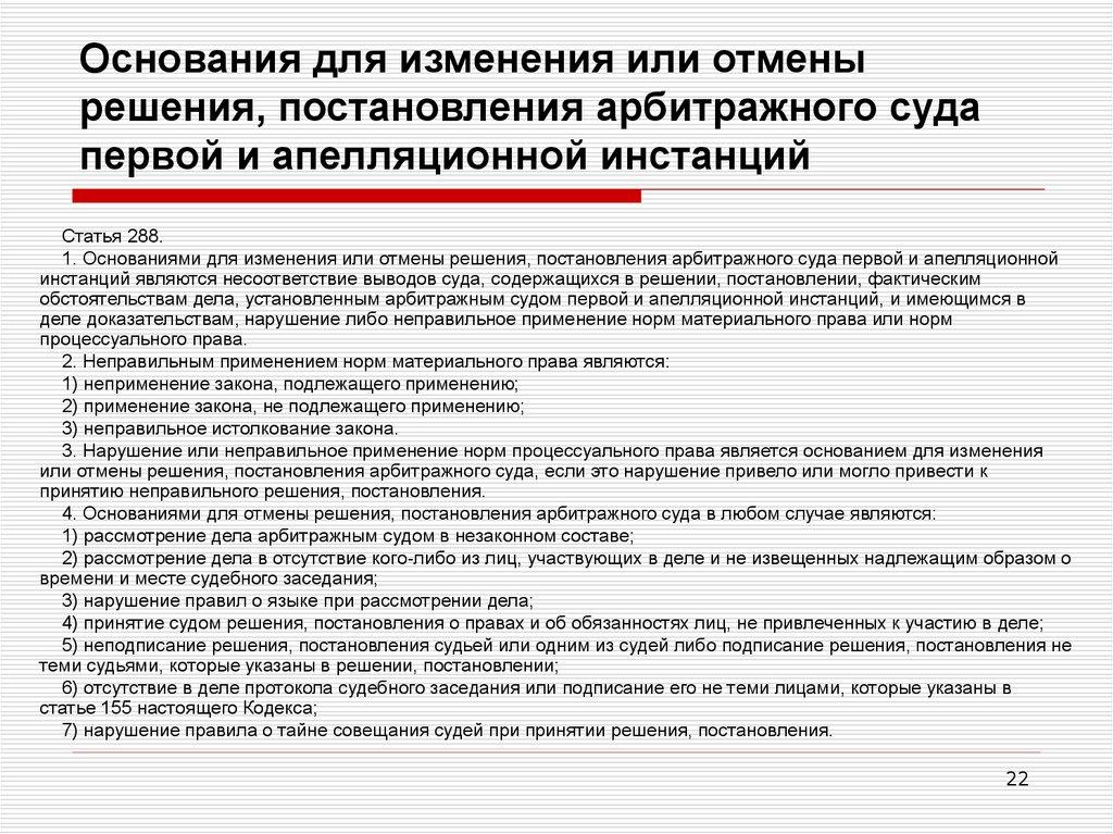 Заявление в суд о даче разъяснения на решение суда кр