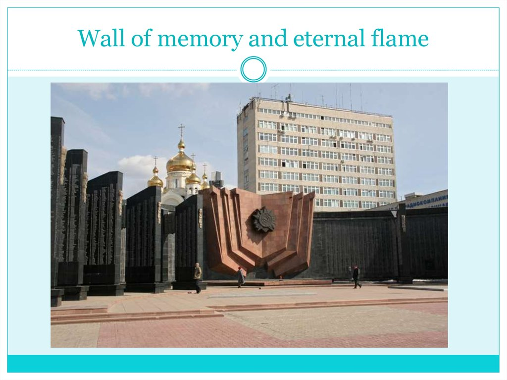Wall of memory and eternal flame
