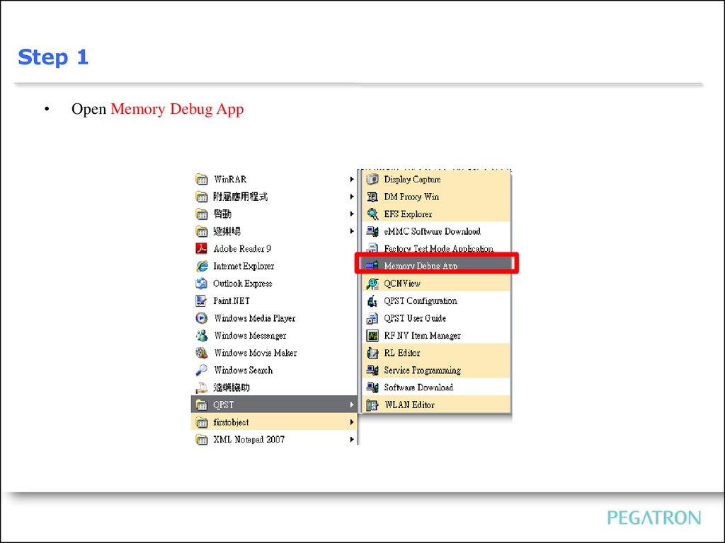 MSM8960] SOP of Image Download - online presentation