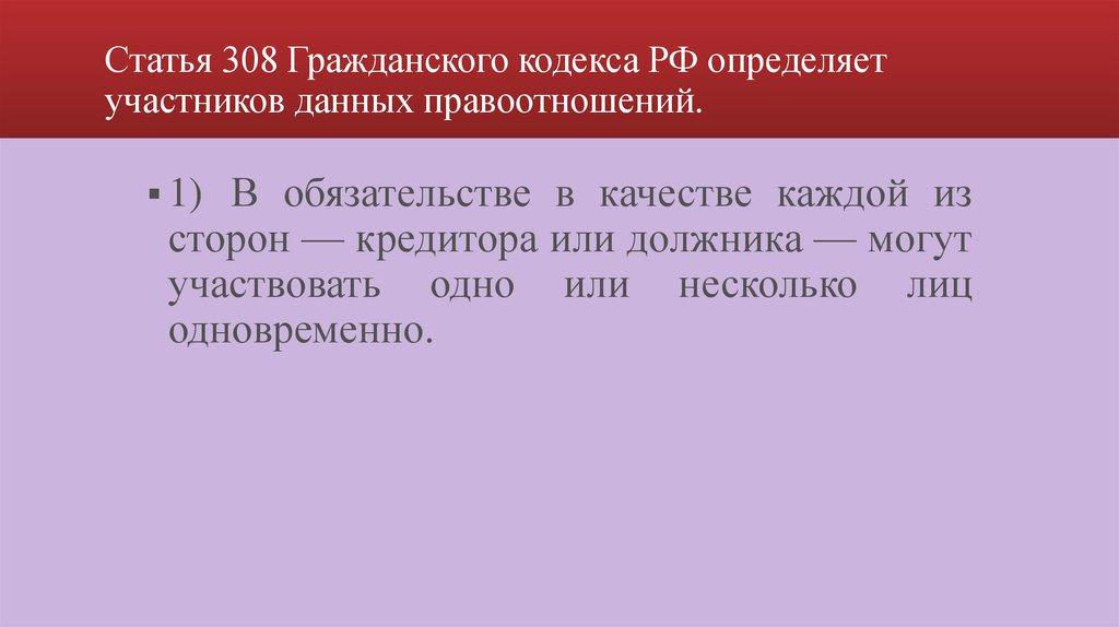 предварительным данным, статья гражданского кодекса за фото без согласия подарок виде этого