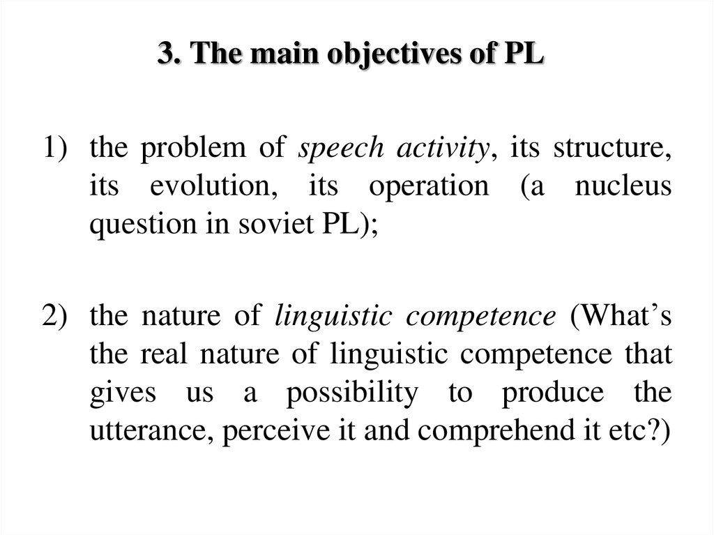 3. The main objectives of PL