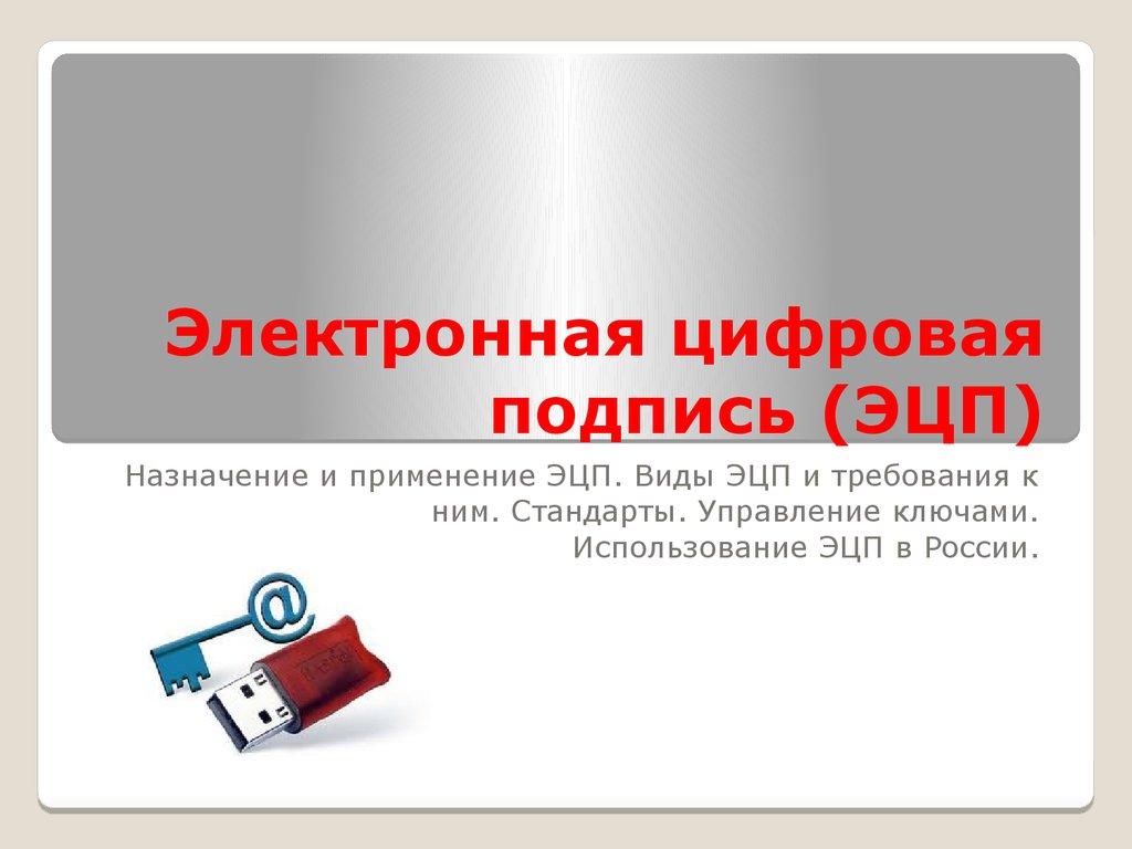 download очерки организации и