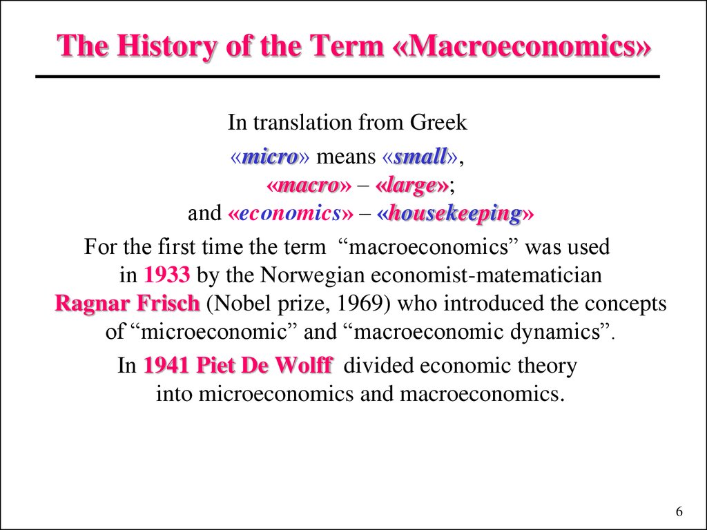 The History of the Term «Macroeconomics»