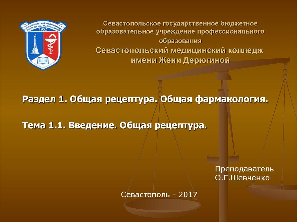 Амф Закладка Нижний Тагил Лсд Цена  СВАО