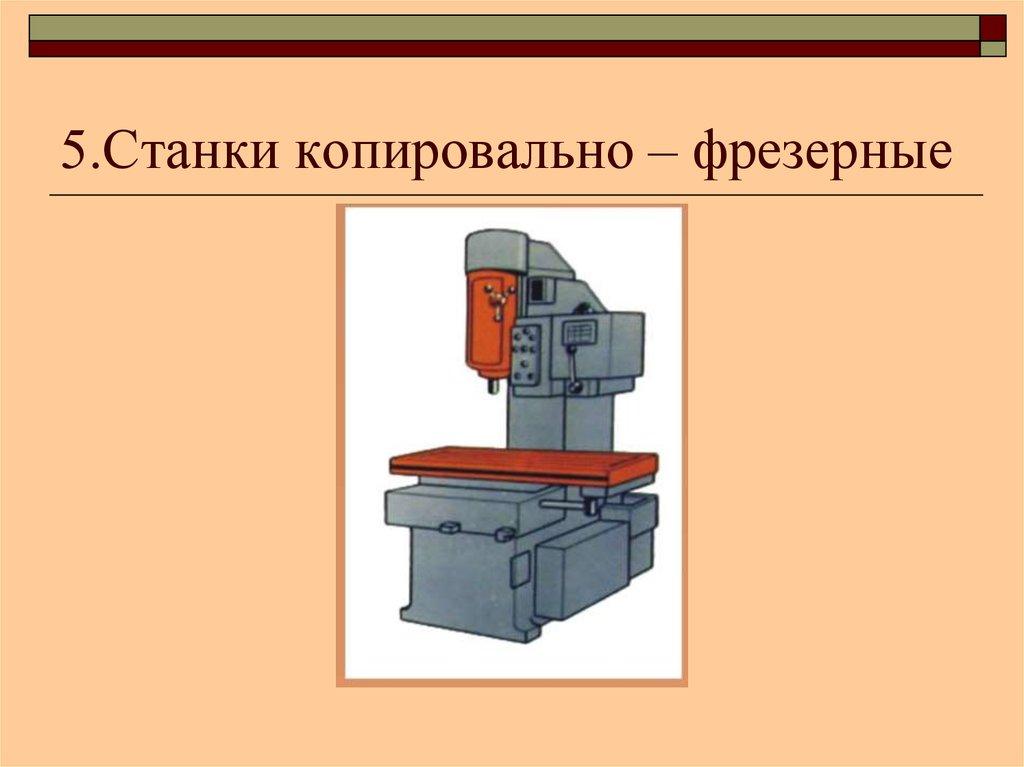 epub Теория экономического анализа. Учебн. пособ 2004