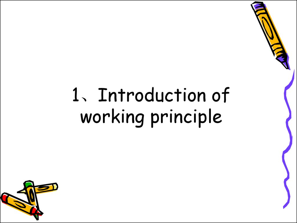 1、Introduction of working principle