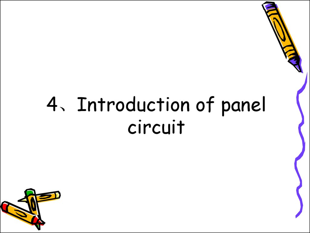 4、Introduction of panel circuit