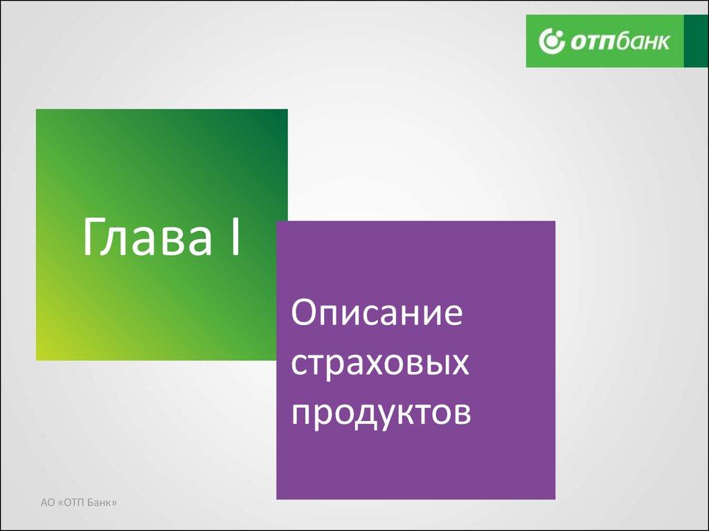 Условия кредитования альфа банка